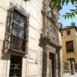Ocho años después, reabre sus puertas el Museo Arqueológico de Granada