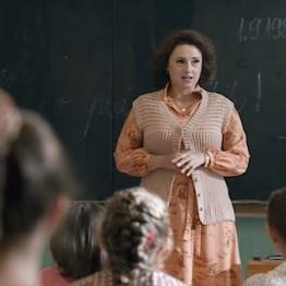 La profesora, corrupción en las aulas