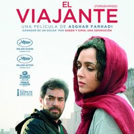 Cartel de El viajante, una película de Asghar Farhadi