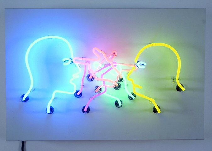 Bruce Nauman. Double poke in the eye II, 1985