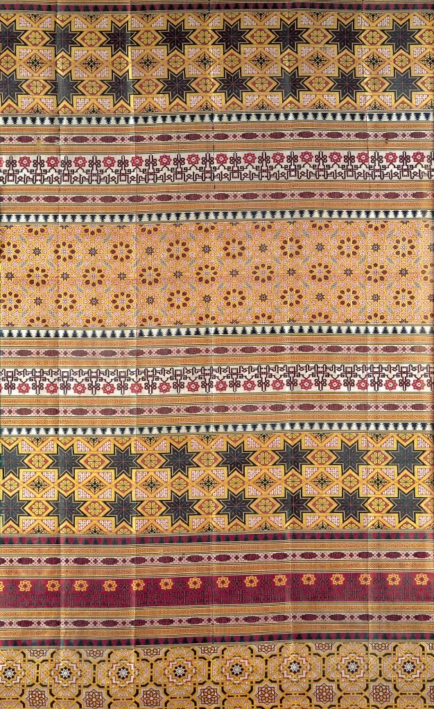 Seda de la Alhambra. Nazarí, Granada. Seda, Granada, h. 1400 Nueva York, The Hispanic Society of America