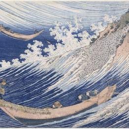Hokusai. Chōshi dans la province de Sōshū