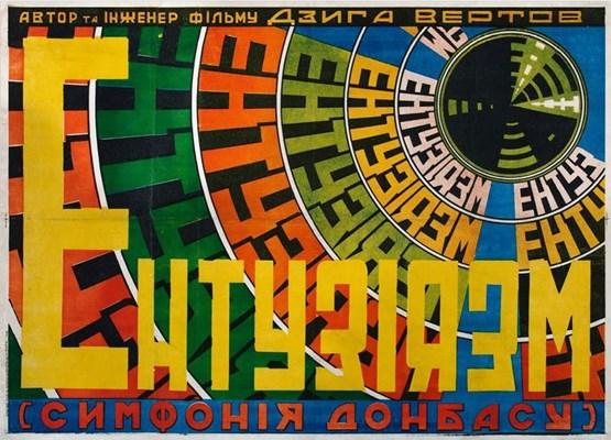 Dziga Vertov. Enthousiasm: Symphony of the Donbas, 1931