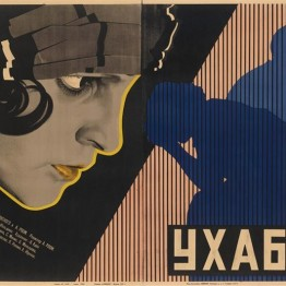 1917: arte a la expectativa