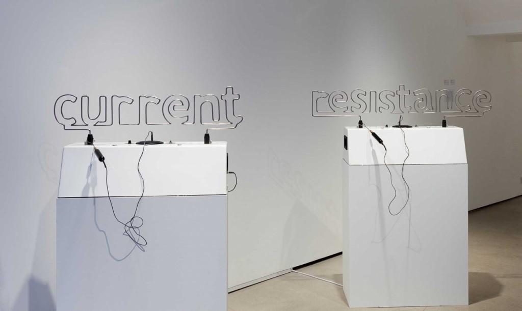 Yara El-Sherbini, Buzzwords. Current & Buzzwords. Resistance, 2014. Cortesía de Yara El-Sherbini y Galería La Caja Blanca. © de la obra: Yara El-Sherbini, 2016