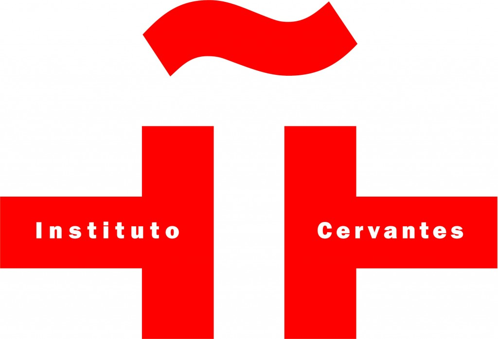 45 becas de formación en la sede central del Instituto Cervantes