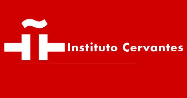 Becas de formación del Instituto Cervantes 2017