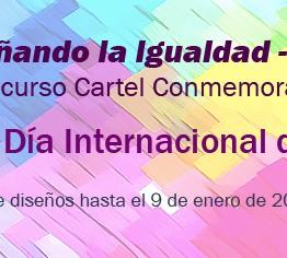 Concurso de diseño gráfico para la realización del cartel conmemorativo del Día Interrnacional de las Mujeres