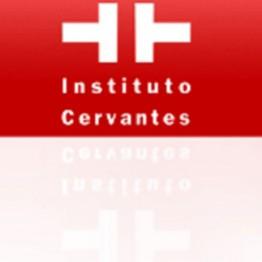 Becas de formación y especialización en el Instituto Cervantes