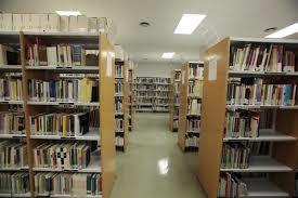 Convocatoria de oposición para el Cuerpo Facultativo de Archiveros, Bibliotecarios, Arqueólogos