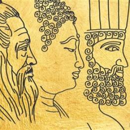 Maestros de la sabiduría. Ciclo de conferencias en la Fundación Juan March