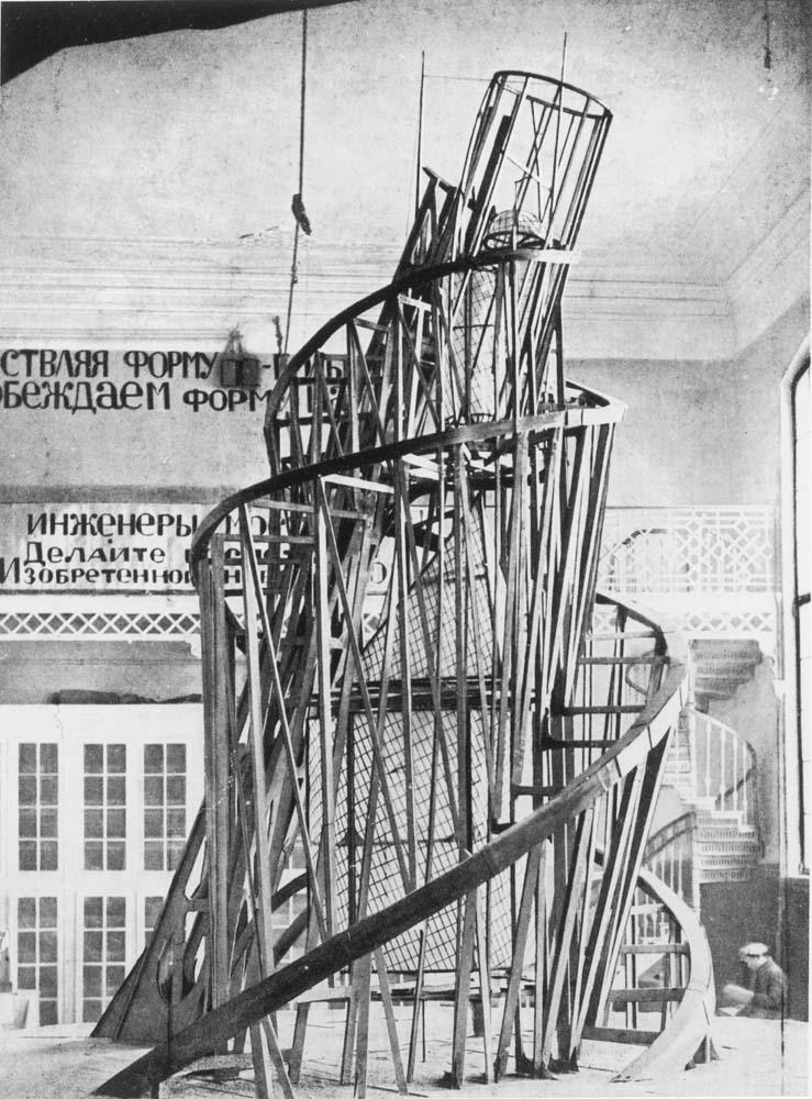 Modelo de Monumento a la III Internacional construido bajo la dirección de Tatlin, 1920. CNAC-MNAM-Grand Palais