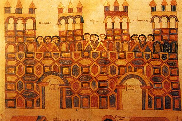 Ciudad medieval en el Código Emilianense, 994. Biblioteca de San Lorenzo de El Escorial