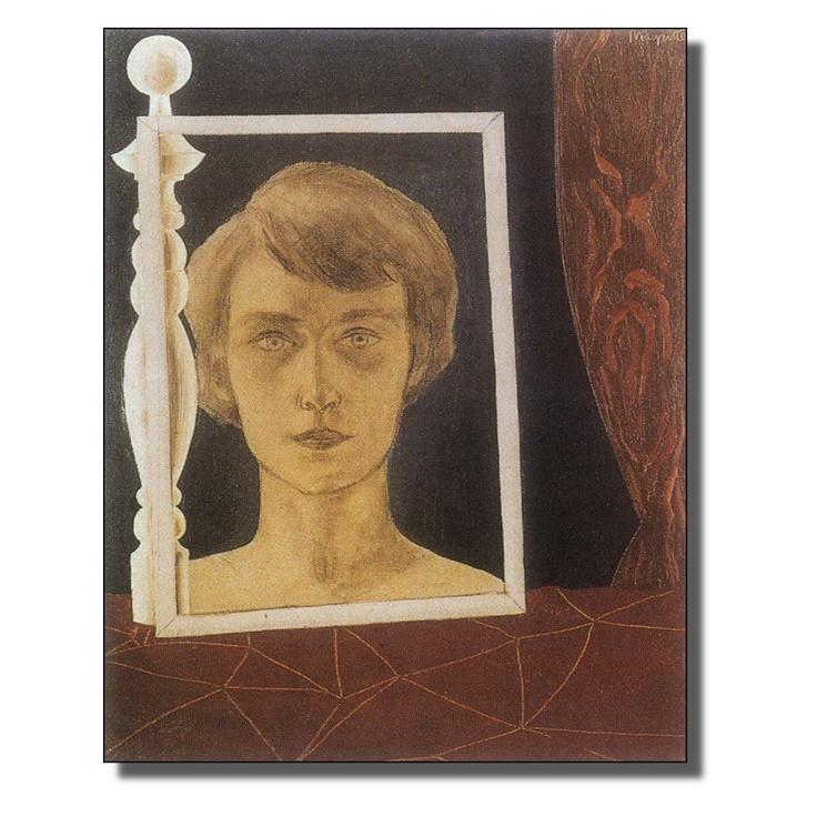 René Magritte. Georgette con boliche, 1926
