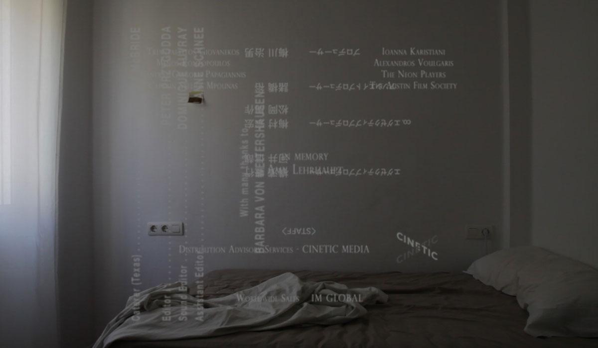 Florencia Rojas. Frame del vídeo Epílogo, proyecto Luna-Lager Bunker