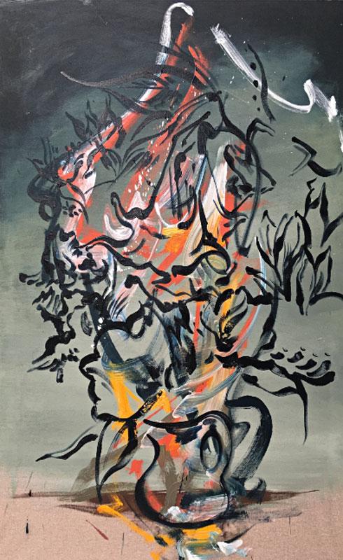 Irene Beneitez. Cosmic Vice Flowers