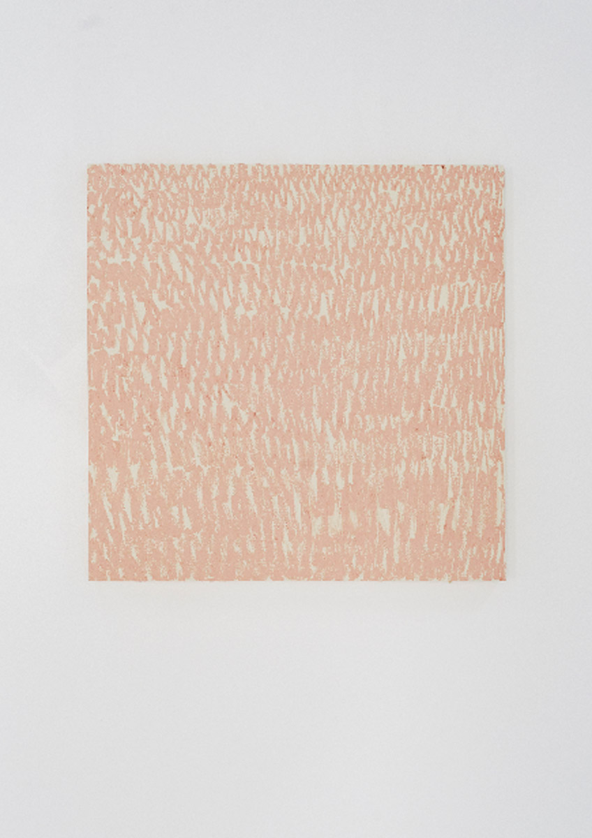 María Yelletisch. Repetition, 2019