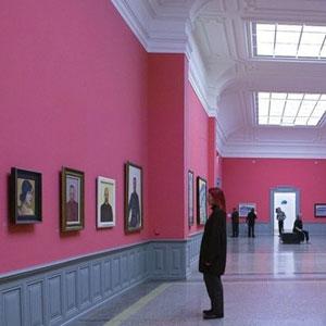 Museos de Suiza. Kunstmuseum Berna