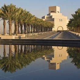 MUSEUM OF ISLAMIC ART. MIA