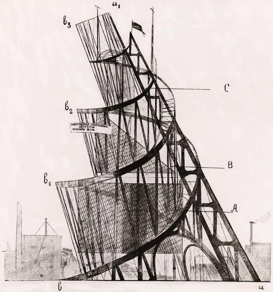 Vladimir Tatlin. Monumento a la III Internacional (proyecto), 1920