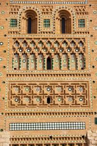 Torre de San Martín, Teruel