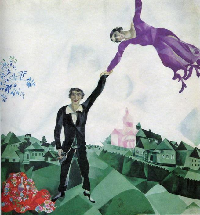Marc Chagall. The Promenade, 1917-1918. Saint Petersburg, State Russian Museum | Chagall® | © Bildrecht, Vienna | 2016