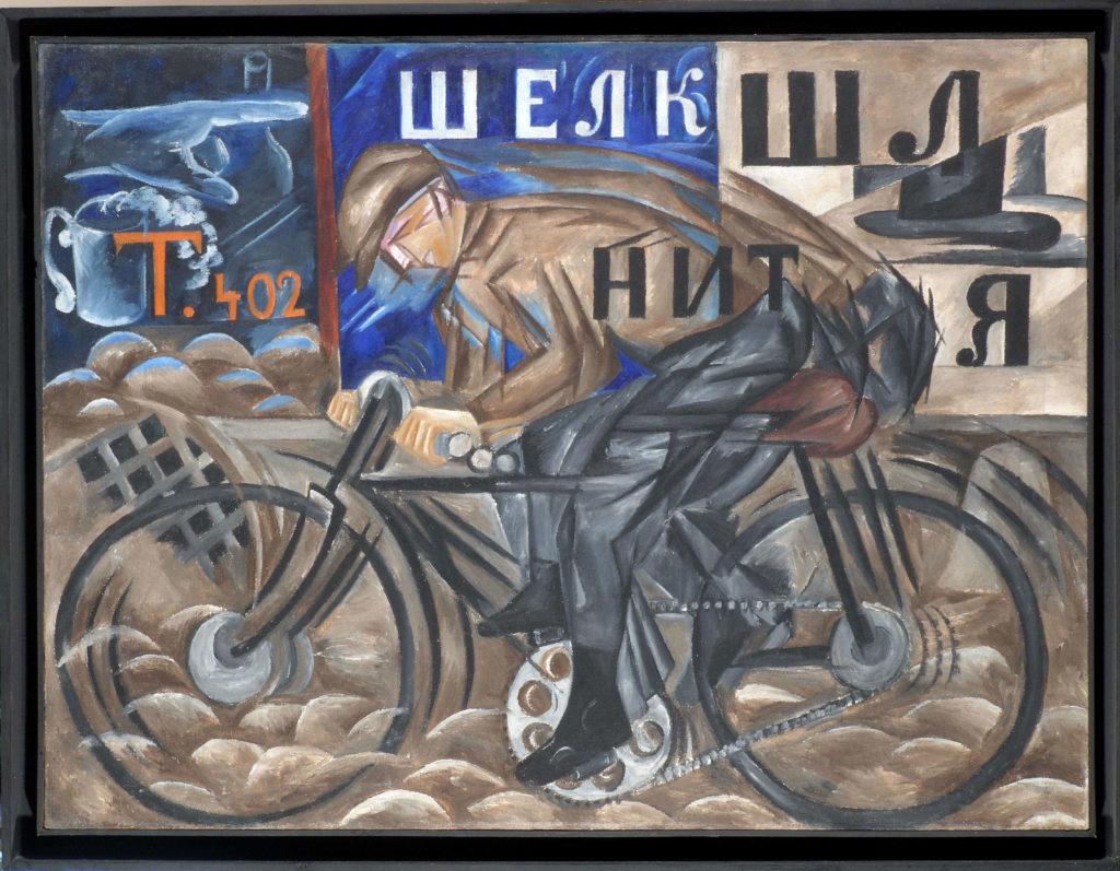 Natalia Goncharova. El velocipedista (El ciclista), 1913. Museo Estatal Ruso, San Petersburgo.