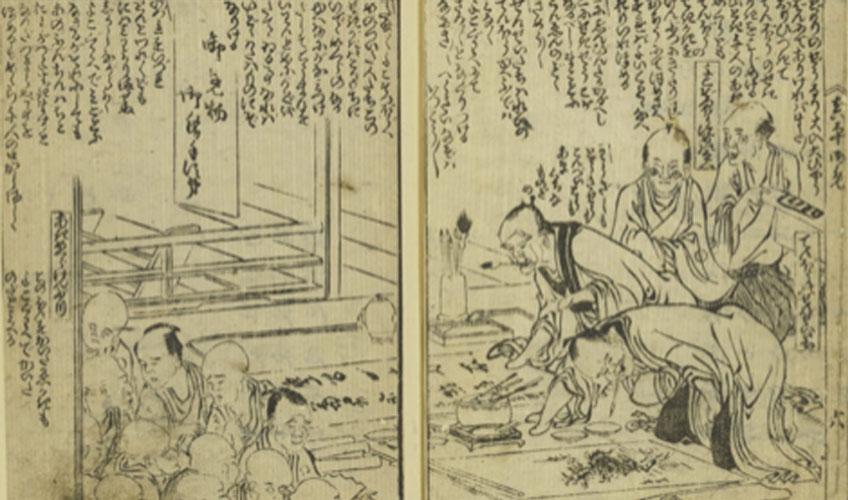Hokusai. Acolyte Manjusri: Precepts for the Young, 1801