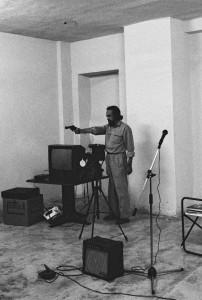 Isidoro Valcárcel Medina.  Omisión, 1991. FIARP