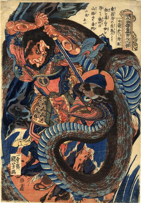 Ichiyüsai Kuniyoshi (1797-1861), de la serie 108 héroes del Suikoden popular todos representados