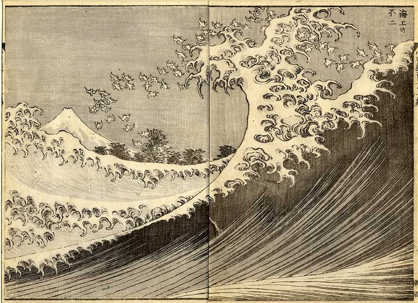 Katsushika Hokusai (1760-1849). El Fuji desde el mar