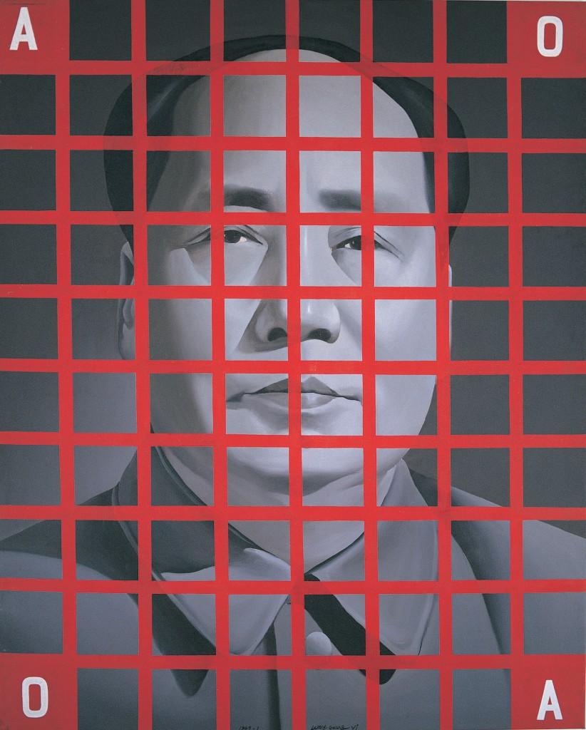 Wang Guangyi. Mao Zedong: Cuadrícula roja n.º 2 ( Mao Zedong: Red Grid No. 2 ), 1988. M+, Sigg Collection, Hong Kong