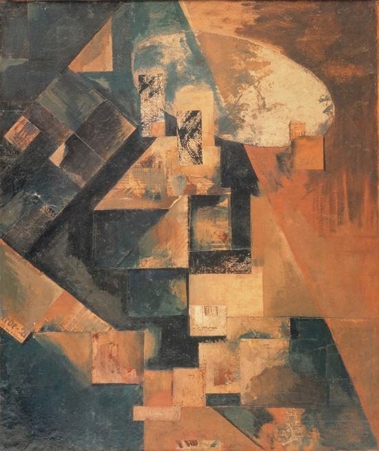 Kurt Schwitters. Merzbild 1B Bild mit rotem Kreuz (Merzpicture 1 B Picture with Red Cross), 1919