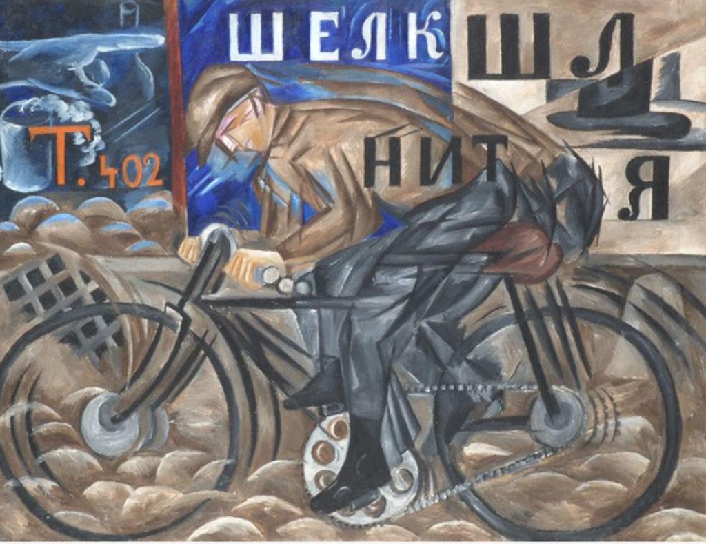Natalia Goncharova. Cyclist, 1913. State Russian Museum