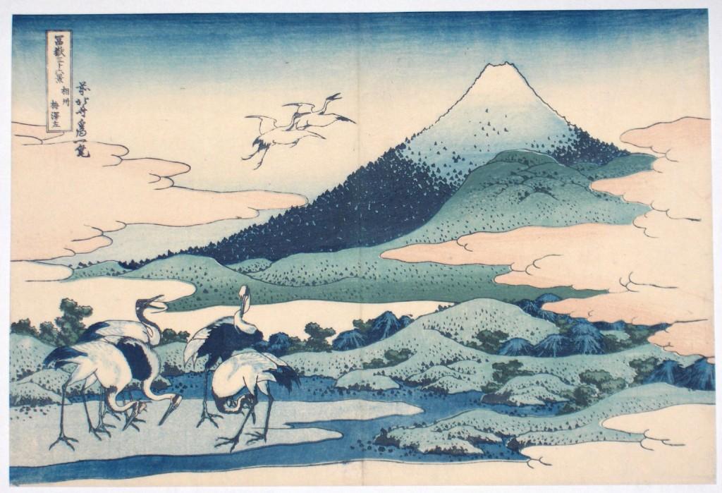 Una de las vistas del monte Fuji de Hokusai, 1831-1833