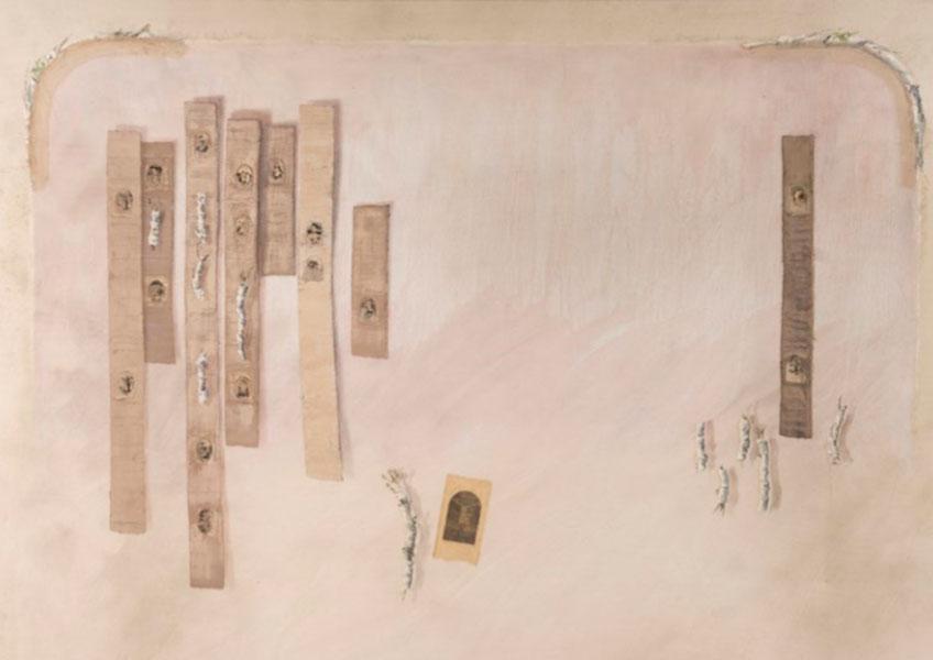 Teresa Gancedo. Otro tiempo, otro espacio, 1979