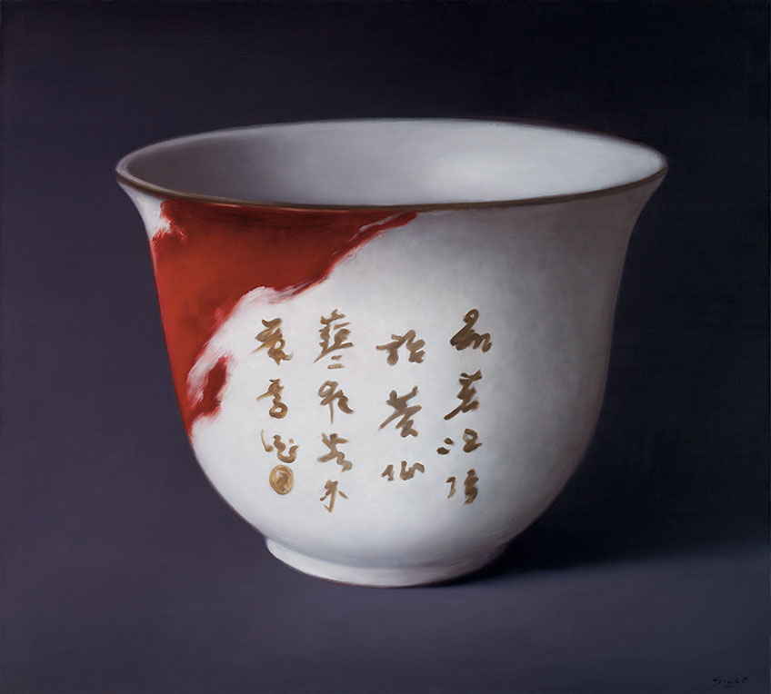 Gonzalo Sicre. Taza china, 2003