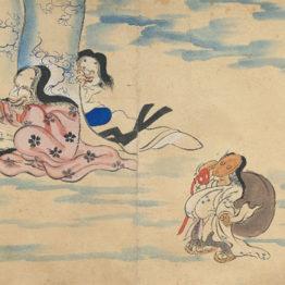 Los demonios de Japón