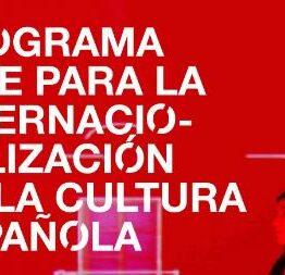 Programa AC/E para la internacionalización de la cultura española. Convocatoria: marzo de 2020