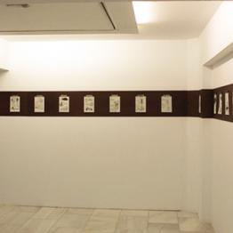 Primera fase. Programa de arte joven convocado por la Comunidad de Madrid y DKV
