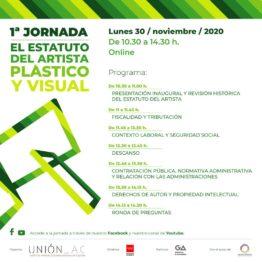 I Jornada sobre el Estatuto del artista plástico y visual. UAC