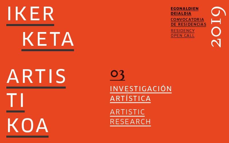 Residencia de investigación artística en Tabakalera. Inscripción hasta el 27 de mayo de 2018