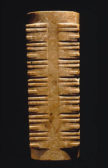 Cong, cultura Liangzhu, 3200-2000 a.C. Musée Guimet