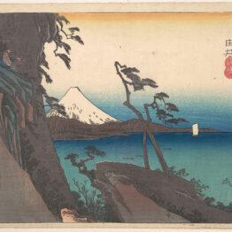 Hiroshige. El puerto de Satta en la estación de Yui,. 53 sitios de la Ruta Toukadouie, 1832-1834