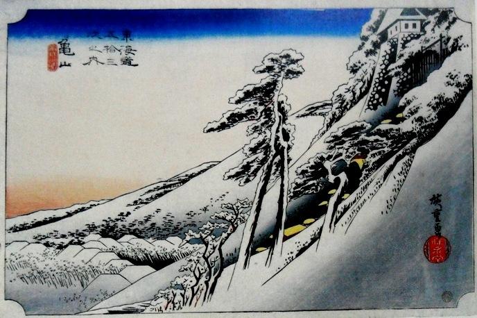 Hiroshige. Aclara después de la nevada en la estación de Kameyama. 53 sitios de la Ruta Toukadouie, 1832-1834