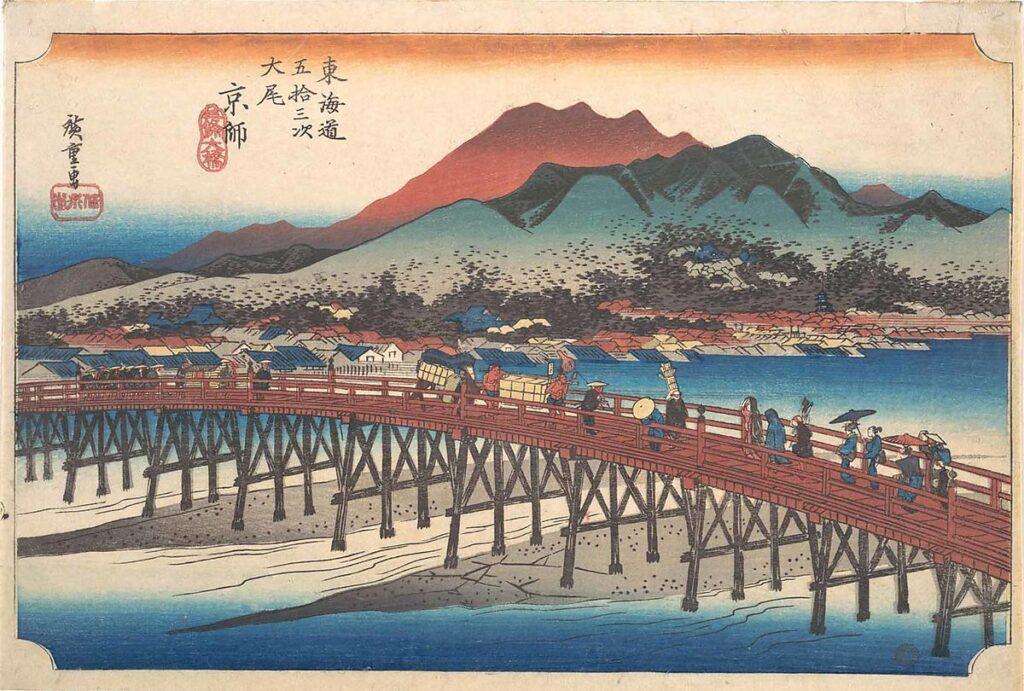 Hiroshige. El puente Sanjo-Ohashi en Kioto. 53 sitios de la Ruta Toukadouie, 1832-1834