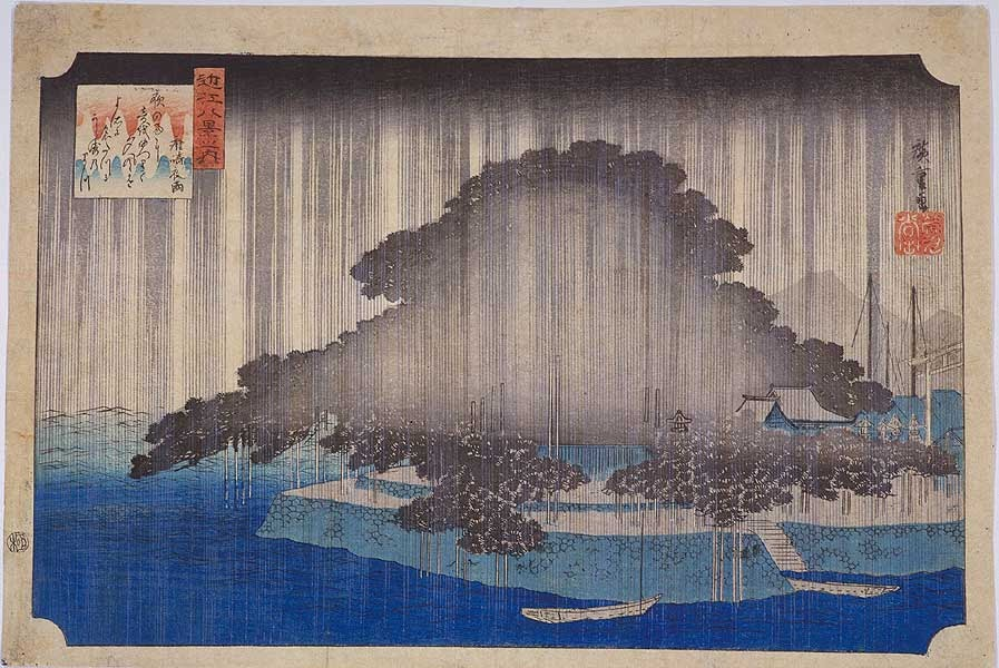 Hiroshige. Lluvia nocturna en Karasaki, hacia 1834