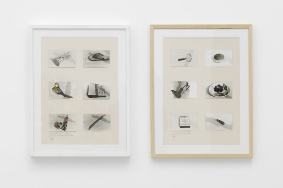 Hassan Sharif. Things in My Room, 1982